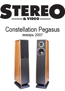 Pegasus Stereo Video 01.2007
