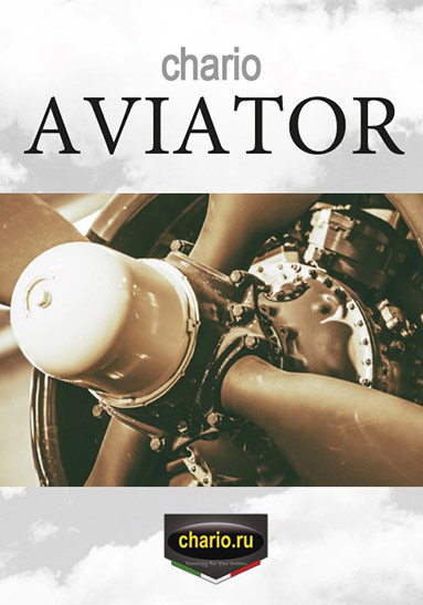 Aviator Series